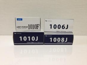 Nステープル 1010J