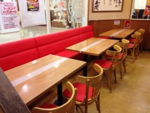 滋賀県 飲食店